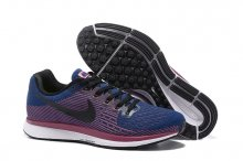 7017c798b8a6 Кроссовки Nike Men s Nike Air Zoom Pegasus 34 Running Shoe муж.